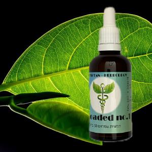 תמצית צמחים Reloaded – מסייעת לחיזוק המערכת החיסונית וריענון הגוף
