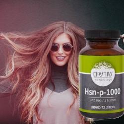 שורשים Hsn-p-1000 ויטמינים בתוספת קולגן