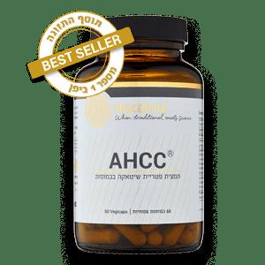 תמצית פטריית שיטאקה – AHCC